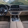 Home From Home: Five Cars With The Most Luxurious Interiors