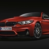 BMW Reveals Specification for New BMW 4 Series