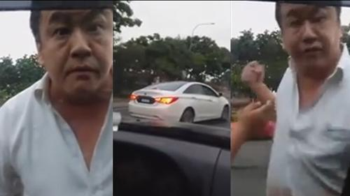 Road Rage Driver YouTube Image