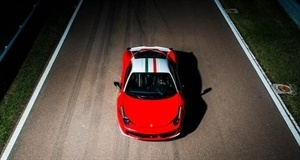 Ferrari Unveils Special 458 Dedicated To Niki Lauda