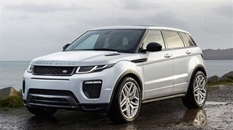 2 Year Business Savings on Land Rover Range Rover Evoque Coupe 2.0 eD4 SE Tech 2WD