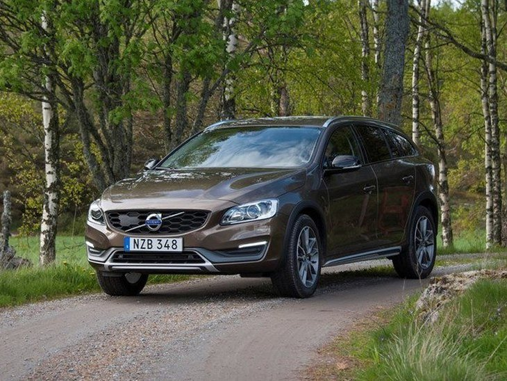 Volvo V60 Exterior Brown Front 2